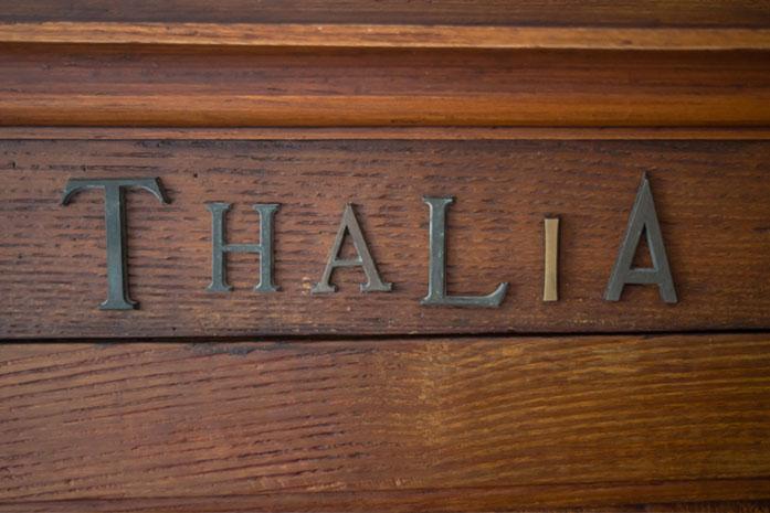 room thalia dimora muse